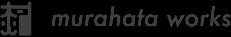 ムラハタワークス