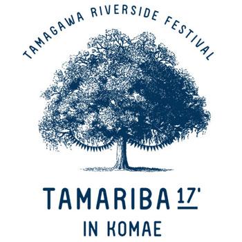 tamariba2017