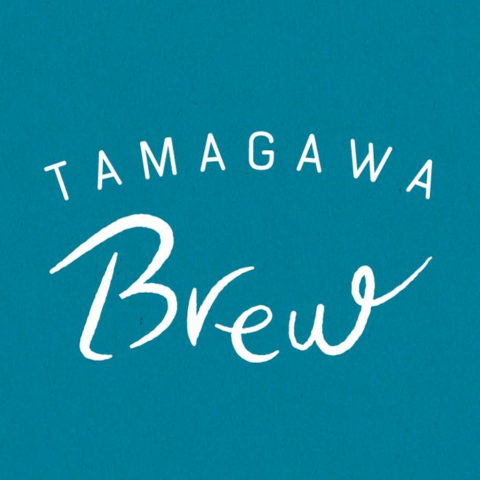 TAMAGAWA BREWはじまります